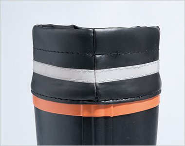 水や異物の侵入を防ぐ履き口カバー付き。反射材付きで夜間や暗所での作業も安全