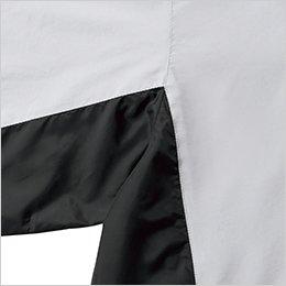 袖底、脇に配色使用
