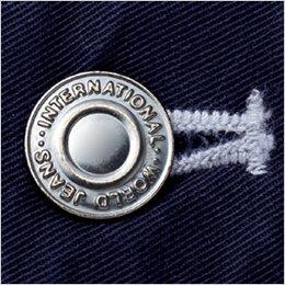 フロントタックボタン