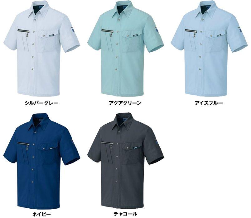 AZ1137 アイトス シャツ/半袖 色展開