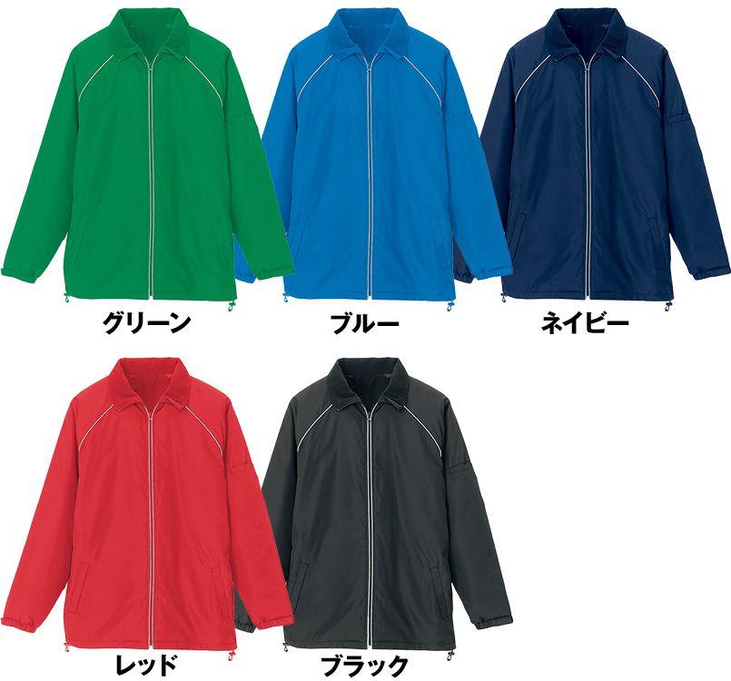 AZ2204 アイトス リフレクトジャケット(中綿)(男女兼用) 色展開