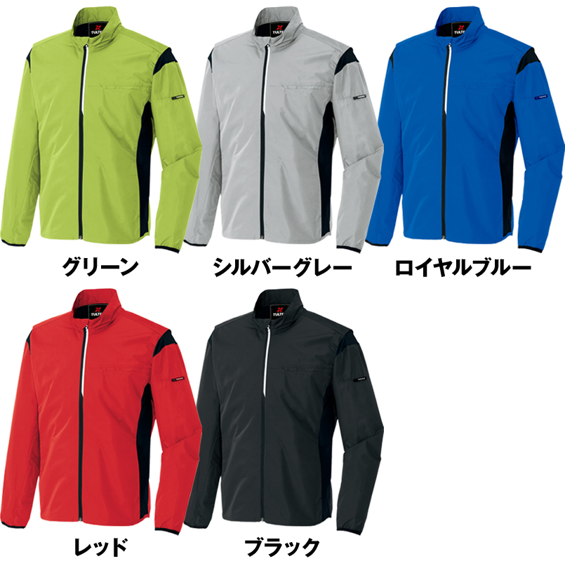 AZ50113 アイトス アームアップジャケット(スタッフブルゾン) 色展開