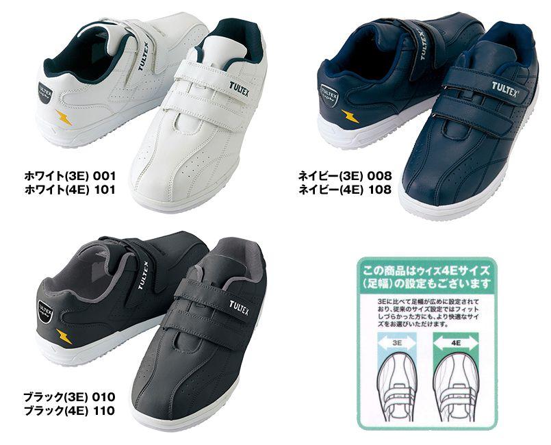 AZ51626 アイトス タルテックス 安全靴 スチール先芯 色展開