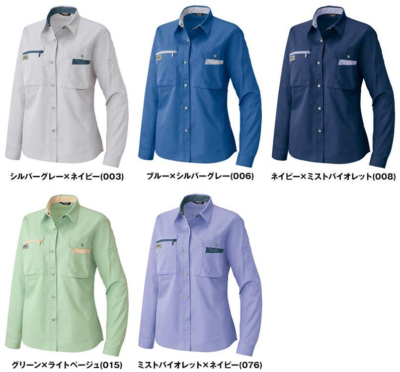 AZ5329 アイトス レディースムービンカット シャツ/長袖(薄地)(女性用) 色展開