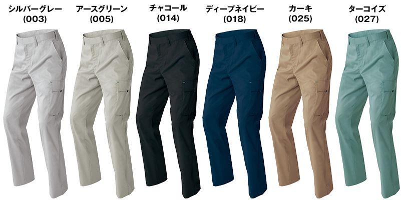 AZ60321 アイトス ストレッチカーゴパンツ(ノータック)(男女兼用) 色展開