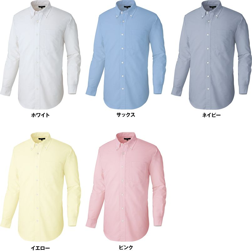 AZ7822 アイトス カナディアンクリーク 長袖T/Cオックスシャツ(男女兼用) 色展開
