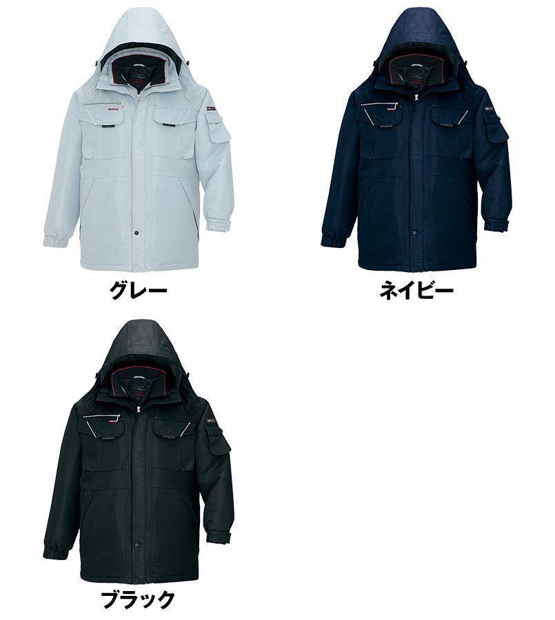 AZ8460 アイトス エコノミー防寒コート[フード付き・取り外し可能] 色展開
