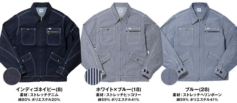 LWB03001 Lee ジップアップジャケット(女性用) 色展開