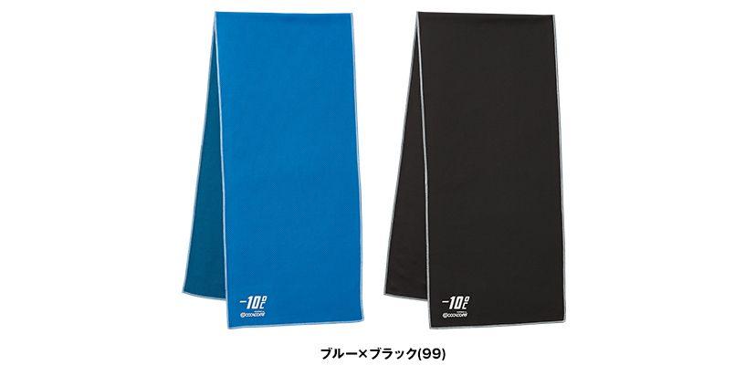 RA9906 ROCKY クールコアタオル(ブルー&ブラックの2枚セット) 色展開