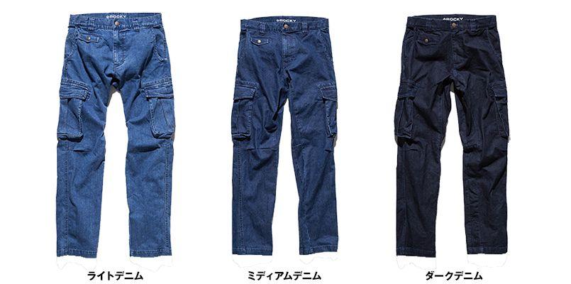 RP6903 ROCKY デニムカーゴパンツ(男女兼用) 色展開