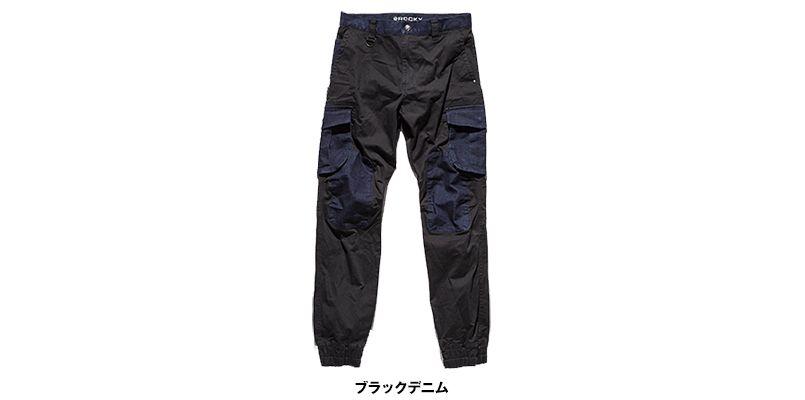 RP6907 ROCKY ジョガーカーゴパンツ コンビネーション(男女兼用) 色展開