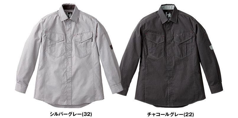 RS4904 ROCKY 長袖シャツ(男女兼用) 色展開
