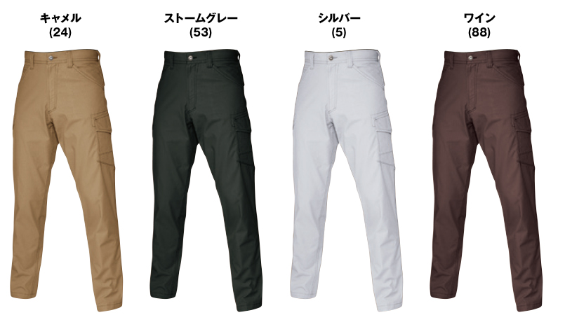 バートル 5106 [春夏用]パワーカーゴパンツ(綿100%) 裾上げNG(男女兼用) 色展開
