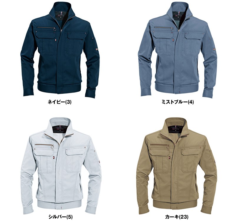 バートル 6091 ソフトツイルジャケット(男女兼用) 色展開