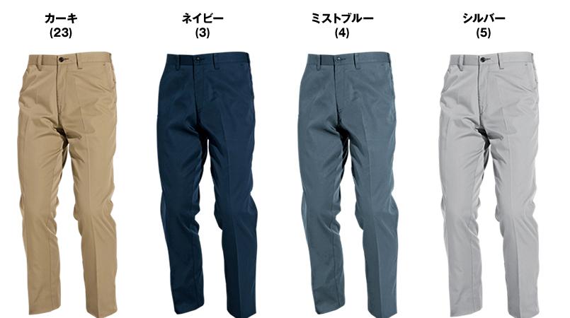 バートル 6093 [秋冬用]ソフトツイルシャーリングパンツ(男女兼用) 色展開