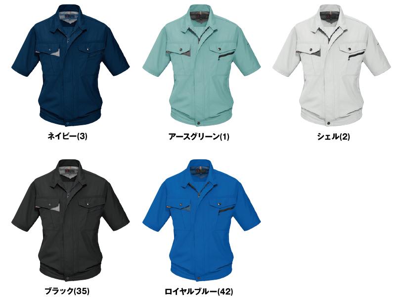 バートル 7062 [春夏用]ソフトトロピカル半袖ブルゾン(男女兼用) 色展開