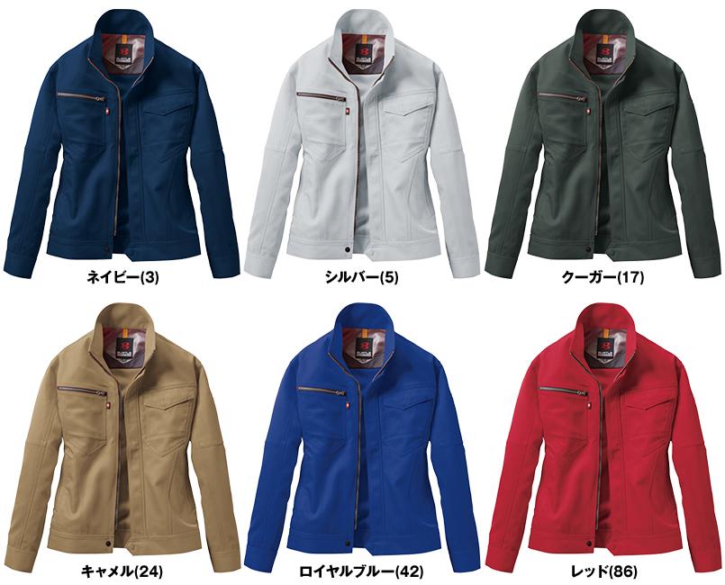 バートル 7088 制電ストレッチレディースジャケット(JIS T8118適合)(女性用) 色展開