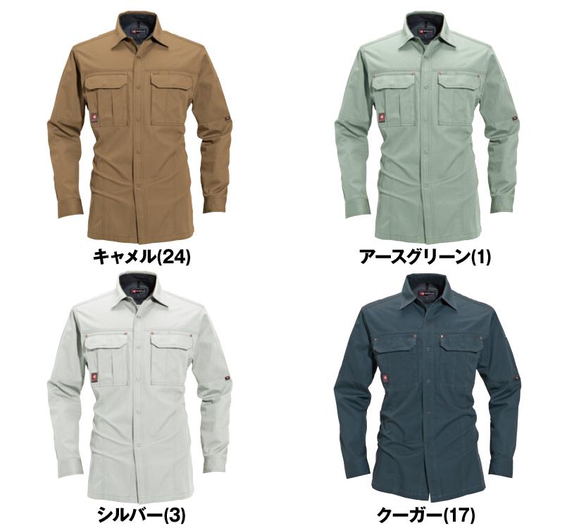 バートル 8093 [春夏用]綿100%ライトチノ長袖シャツ(男女兼用) 色展開