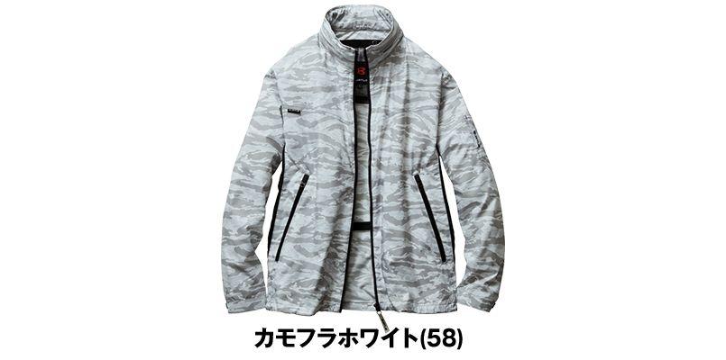 AC1111PSET-K バートル エアークラフト[空調服]迷彩 長袖ジャケット(男女兼用) ポリ100% 色展開