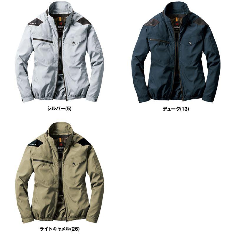 [在庫限り]バートル AC1121 エアークラフト[空調服]ハーネス対応 長袖ブルゾン(男女兼用) ポリ100% 色展開