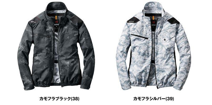 AC1121P バートル エアークラフト[空調服]ハーネス対応 迷彩 長袖ブルゾン(男女兼用) ポリ100% 色展開