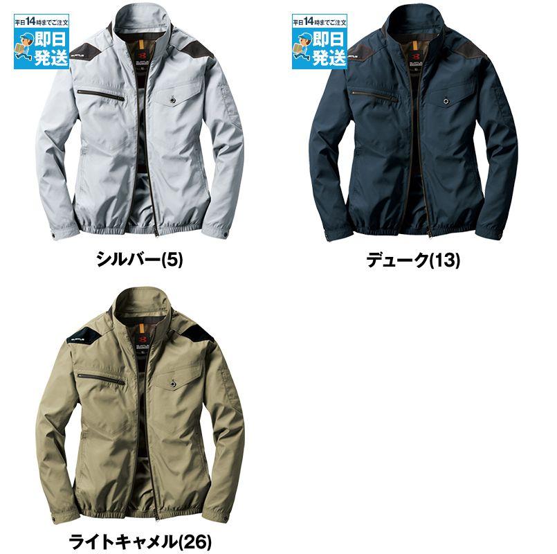 AC1121SET-K バートル エアークラフト[空調服]ハーネス対応 長袖ブルゾン(男女兼用) ポリ100% 色展開