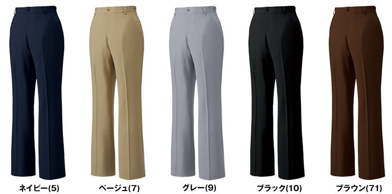 MZ-0087 ミズノ(mizuno) レディースパンツ/股下ハーフ(女性用) 色展開