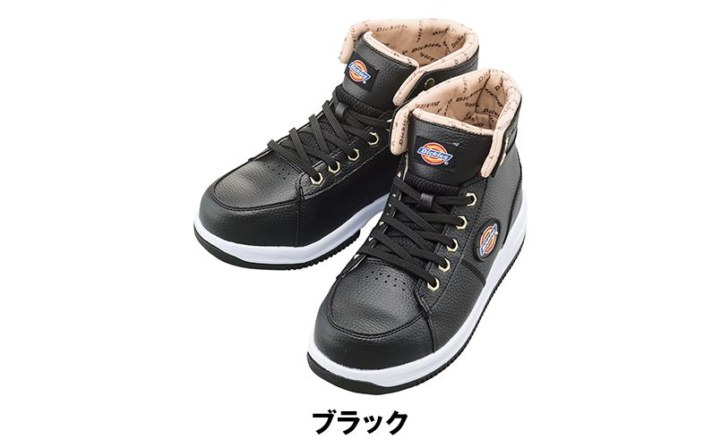 D-3304 Dickies 安全靴 スチール先芯 色展開