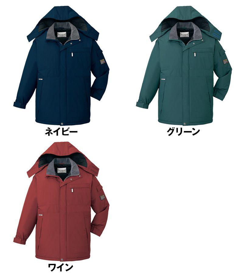 自重堂 48383 シンサレートウルトラ防水防寒コート(フード付・取り外し可能) 色展開