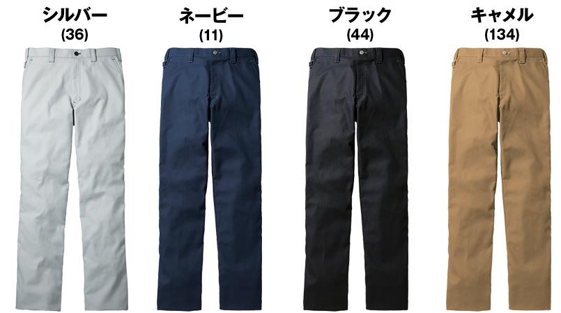 自重堂 52201 JAWIN ノータックパンツ(新庄モデル) 色展開