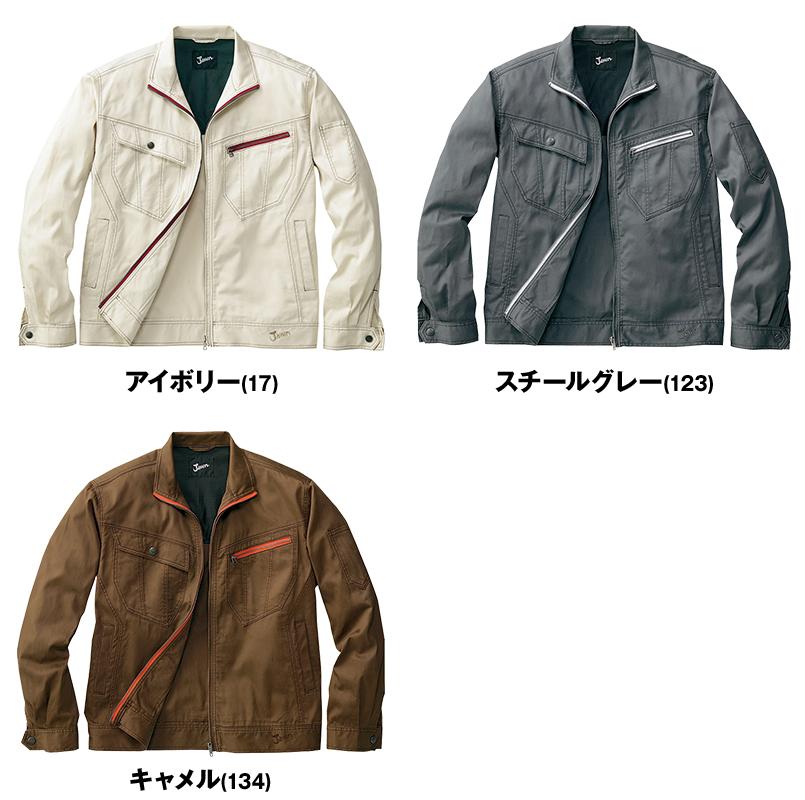 自重堂JAWIN 55900 [春夏用]長袖ジャンパー(綿100%)(新庄モデル) 色展開