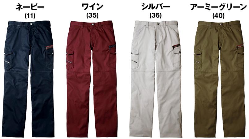 56002 自重堂JAWIN [春夏用]ノータックカーゴパンツ(新庄モデル) 裾上げNG 色展開