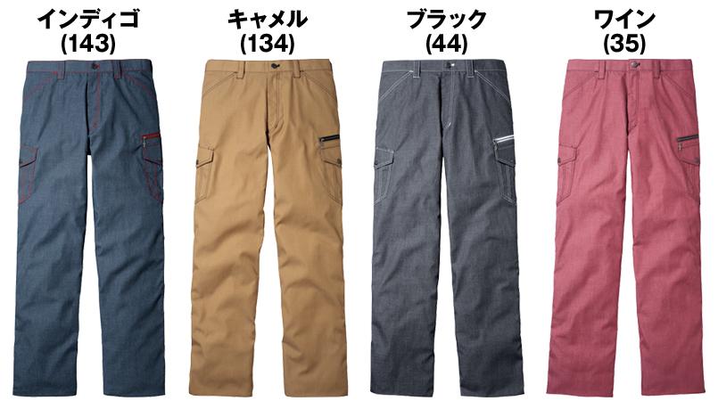 56402 自重堂JAWIN [春夏用]ノータックカーゴパンツ(新庄モデル) 色展開