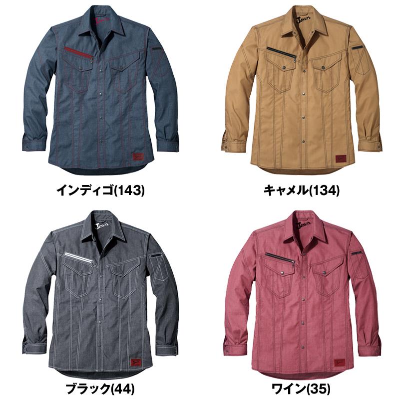 56404 自重堂JAWIN [春夏用]長袖シャツ(新庄モデル) 色展開