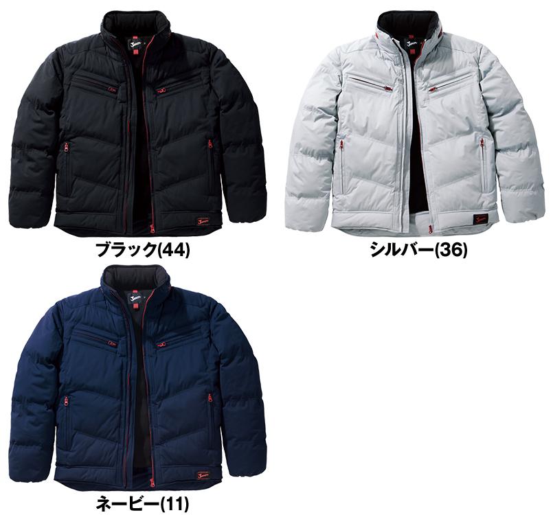 自重堂JAWIN 58400 マルチストレッチ防寒ジャンパー(フード付)[刺繍NG](新庄モデル) 色展開