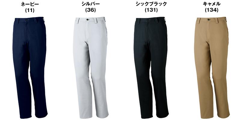 自重堂Z-DRAGON 75201 [春夏用]ノータックパンツ(男性用) 色展開