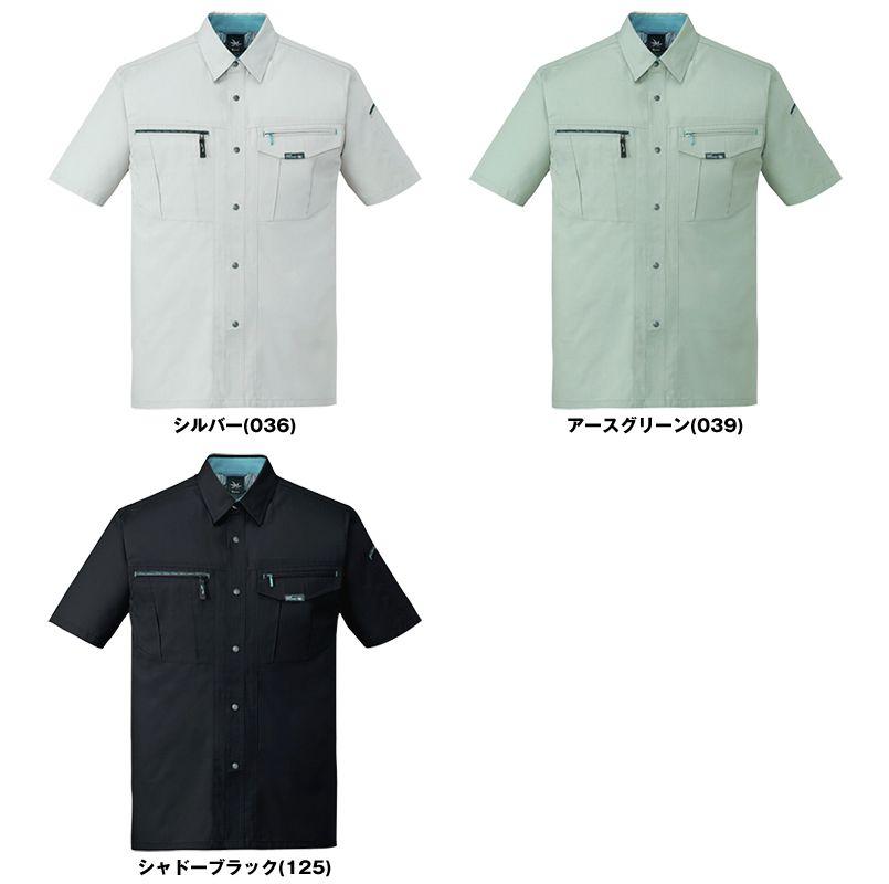 自重堂 84014 [春夏用]クールメッシュ半袖シャツ 色展開