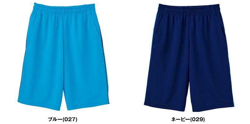 自重堂WHISEL WH90156 ドライハーフパンツ(男女兼用) 色展開