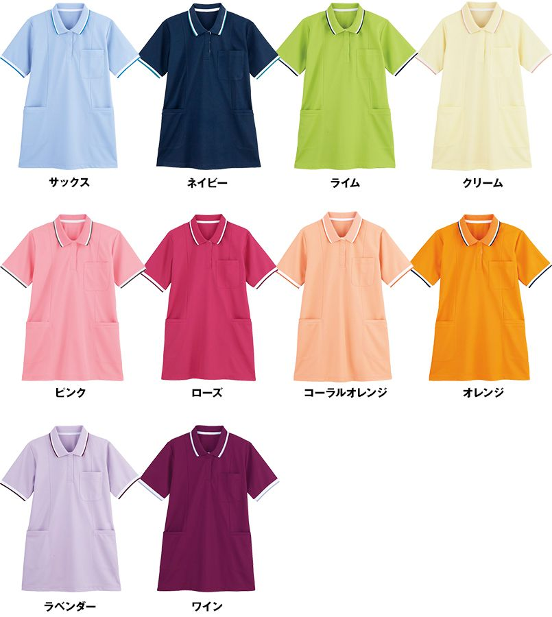 WH90338 自重堂WHISEL半袖 ドライポロシャツ(女性用) 色展開