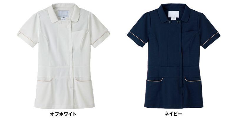 LH6212 ナガイレーベン(nagaileben) ビーズベリー ナースジャケット(女性用) 色展開