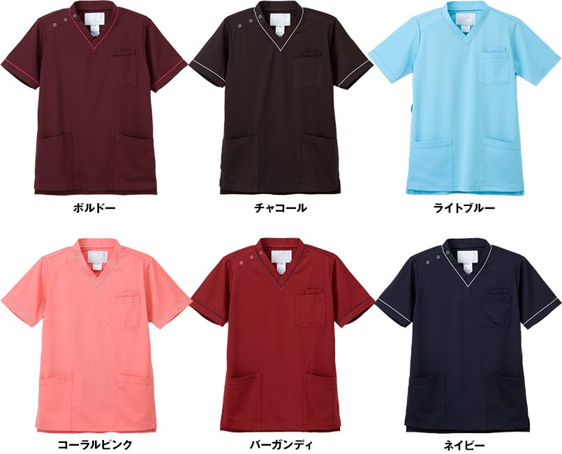 RF5032 ナガイレーベン(nagaileben) スクラブ(男女兼用) 色展開