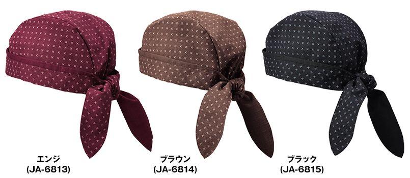 JA-6813 6814 6815 SUNPEX(サンペックス) バンダナ帽 色展開