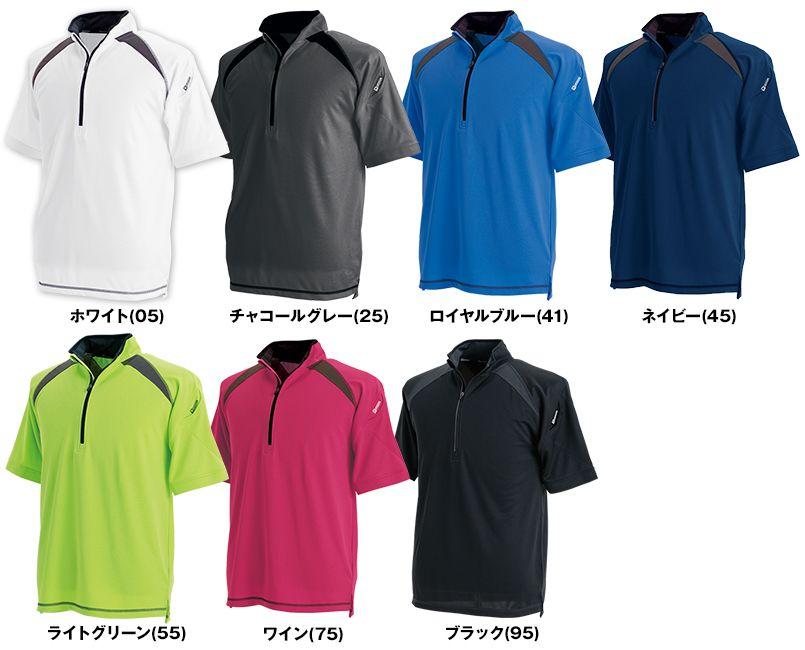 3015 TS DESIGN [春夏用]ハーフジップ ドライポロシャツ(男女兼用) 色展開