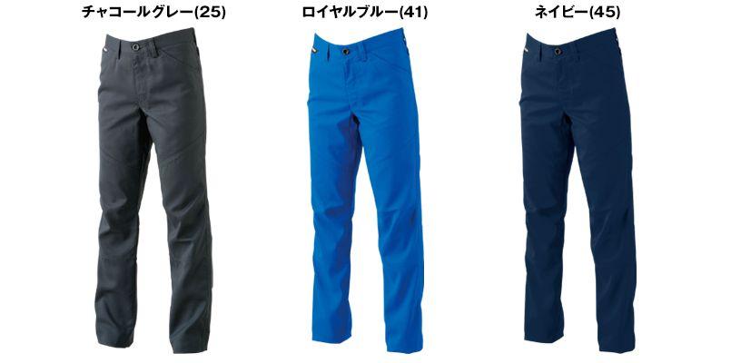 81021 TS DESIGN AIR ACTIVE [春夏用]レディースパンツ(女性用) 色展開