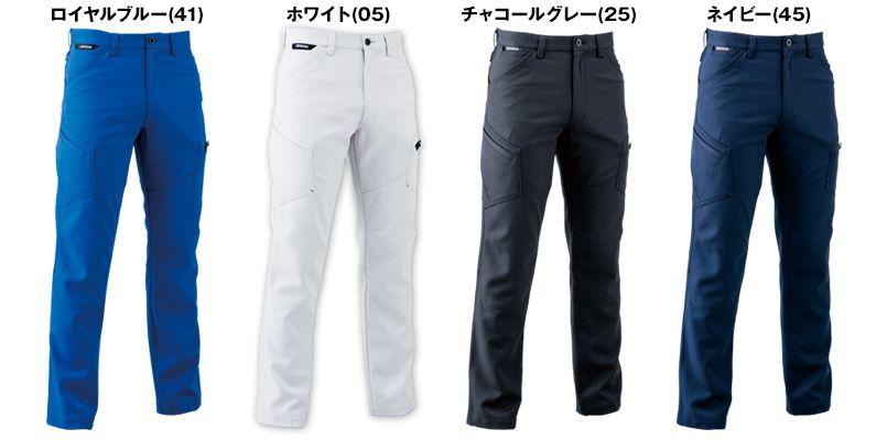 8114 TS DESIGN アクティブメンズカーゴパンツ(男性用) 色展開