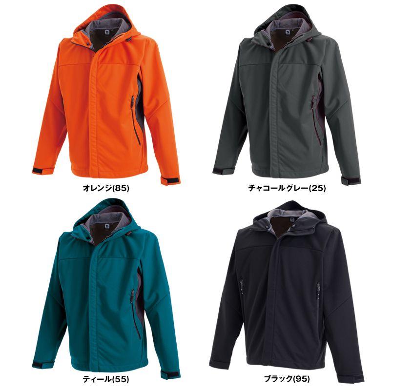 8446 TS DESIGN スポーティ防寒 防風ウォームジャケット(男女兼用) 色展開