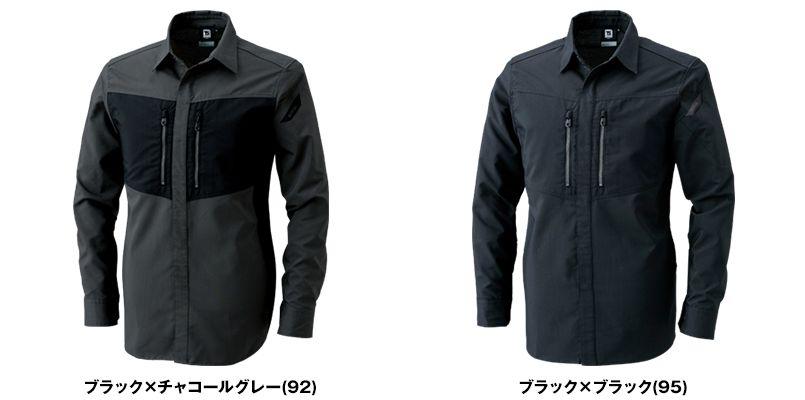 84605 TS DESIGN ハイブリッドストレッチシャツ(男女兼用) 色展開
