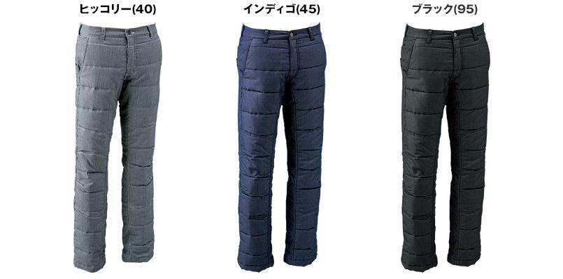 846242 TS DESIGN 防寒・ストレッチ中綿キルティングパンツ(男女兼用) 色展開