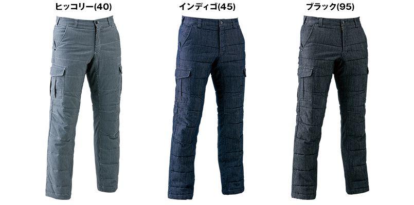 846244 TS DESIGN [秋冬用]防寒・ストレッチ中綿キルティングカーゴパンツ(男女兼用) 色展開