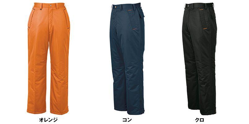 ジーベック 590 防水防寒パンツ(男女兼用) 色展開